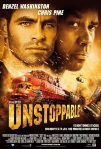 Unstoppable ด่วนวินาศหยุดไม่อยู่ 2010