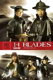14 Blades (2010) 8 ดาบทรมาน 6 ดาบสังหาร
