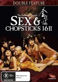 The Forbidden Legend Sex And Chopsticks II (2009) บทรักอมตะ 2 บทรักนิรันดร์กาล