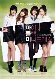 Little Black Dress (2011) 4 สาวจอมกรี๊ด จี๊ดจ๊าดหลุดโลก