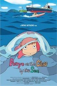 Ponyo (2008) โปเนียว ธิดาสมุทรผจญภัย