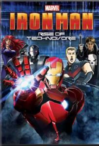 Iron Man : Rise of Technovore (2013) : ไอออน แมน ปะทะ จอมวายร้ายเทคโนมหาประลัย
