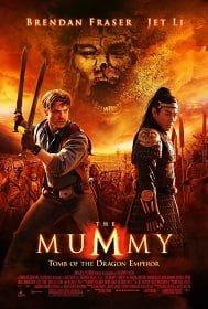 The Mummy 3 : Tomb of the Dragon Emperor คืนชีพจักรพรรดิมังกร ภาค 3 2008