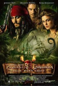 Pirates of the Caribbean 2 สงครามปีศาจโจรสลัดสยองโลก ภาค 2