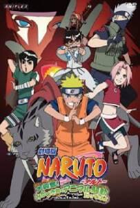 Naruto The Movie 3 (2006) นารูโตะ เดอะมูฟวี่ 3 เกาะเสี้ยวจันทรา