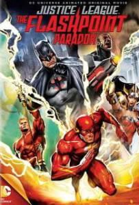 Justice League: The Flashpoint Paradox จุดชนวนสงครามยอดมนุษย์ 2013