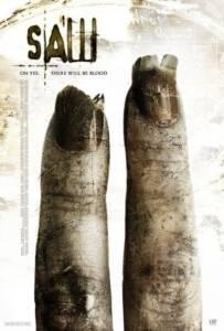Saw 2 (2005) ซอว์ เกมต่อตาย..ตัดเป็น