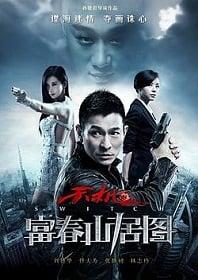 Switch (2013) คนคมล่าคม