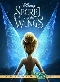 Tinkerbell Secret Of The Wings (2011) ความลับของปีกนางฟ้า