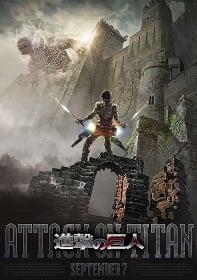Attack on Titan ผ่าพิภพไททัน