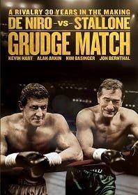 Grudge Match (2013) 2 เก๋า ปิดตำนานสังเวียนเดือด