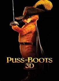 Puss in Boots พุซ อิน บู๊ทส์ 2011