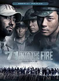 71 Into The Fire (2010) สมรภูมิไฟล้างแผ่นดิน