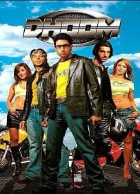 Dhoom 1 ดูม บิดท้านรก ภาค 1 2004