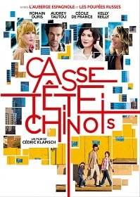 Chinese Puzzle (2013) จิ๊กซอว์ต่อรักให้ลงล็อค