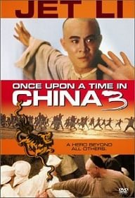 Once Upon a Time in China 3 (1993) หวงเฟยหง ถล่มสิงโตคำราม ภาค 3