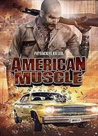 American Muscle คนดุยิงเดือด 2014