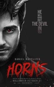 Horns คนมีเขา เงามัจจุราช 2014