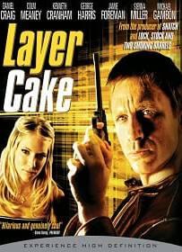 Layer Cake (2004) คนอย่างข้าดวงพาดับ