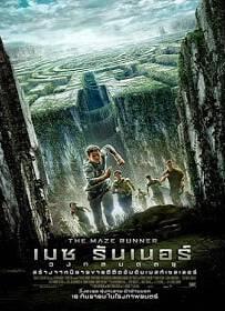 The Maze Runner เมซ รันเนอร์ วงกตมฤตยู [HD]