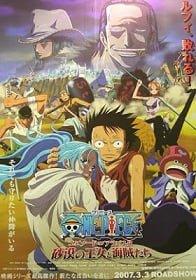 One Piece The movie 8 เจ้าหญิงแห่งทะเลทรายและโจรสลัด  ซับไทย