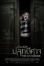 The Babadook (2014) บาบาดุค ปลุกปีศาจ