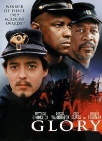 Glory (1989) เกียรติภูมิชาติทหาร