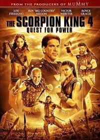 The Scorpion King: The Lost Throne เดอะ สกอร์เปี้ยน คิง 4: ศึกชิงอำนาจจอมราชันย์ 2015