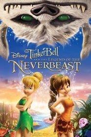 Tinker Bell And The Legend Of The Neverbeast ทิงเกอร์เบลล์ กับ ตำนานแห่ง เนฟเวอร์บีสท์ 2014