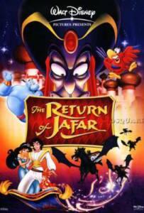 Aladdin 2 The Return Of Jafar อะลาดิน ตอนจาร์ฟาร์ล้างแค้น ภาค 2 1994