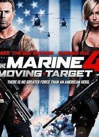 The Marine 4: Moving Target (2015) เดอะ มารีน 4 ล่านรก เป้าสังหาร