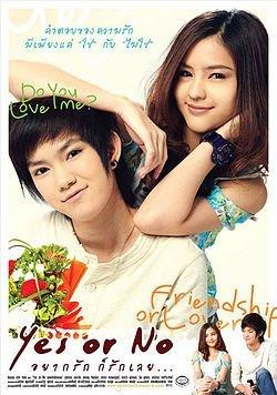 yes or no 1 (2010) อยากรักก็รักเลย