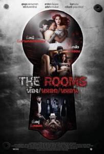 The Rooms (2014) ห้อง หลอก หลอน