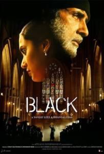 Black (2005) ท้าฟ้า…ชะตาชีวิต