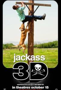 Jackass 3D (2010) แจ็คแอส ทรีดี