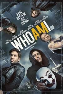Who Am I- Kein System ist sicher (2014) แฮกเกอร์สมองเพชร