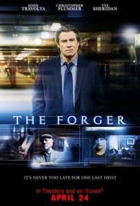 The Forger รวมญาติปล้น โคตรคนพันธุ์พระกาฬ