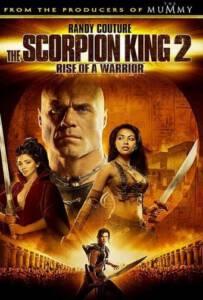 The Scorpion King: Rise of a Warrior 2 อภินิหารศึกจอมราชันย์ 2008