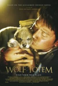 Wolf Totem (2015) เพื่อนรักหมาป่าสุดขอบโลก