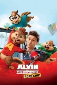 Alvin and the Chipmunks 4 : The Road Chip แอลวิน กับ สหายชิพมังค์จอมซน 4 2015