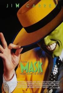 The Mask เดอะแมสก์ หน้ากากเทวดา ภาค 1 1994