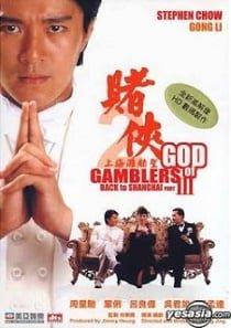 God Of Gamblers 3 คนตัดคน 3 1991