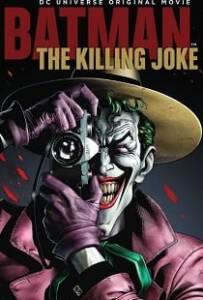 Batman The Killing Joke แบทแมน เดอะคิลลิ่ง โจ๊กเกอร์ 2016