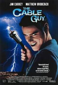The Cable Guy (1996) เป๋อ จิตไม่ว่าง