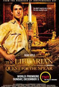 The Librarian Quest for the Spear (2004) ล่าขุมทรัพย์สมบัติพระกาฬ ภาค 1