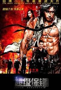 Super Bodyguard (2016) ซูเปอร์ บอดี้การ์ด