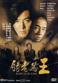 Young & Dangerous 6 Born To Be King (2000) กู๋หว่าไจ๋ 6 เกิดมาเป็นเจ้าพ่อ