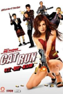 Cat Run (2011) แก๊งค์ป่วน ล่าจารชน
