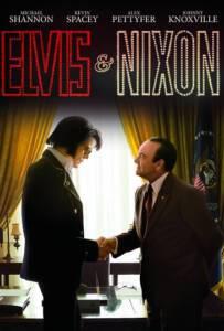 Elvis And Nixon (2016) เอลวิส พบ นิกสัน