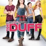 The Duff (2015) ชะนีซ่าส์ มั่นหน้าเกินร้อย